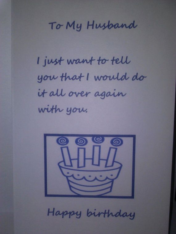 Husband Birthday Card Handmade Card Birthday Cards By Expressazo