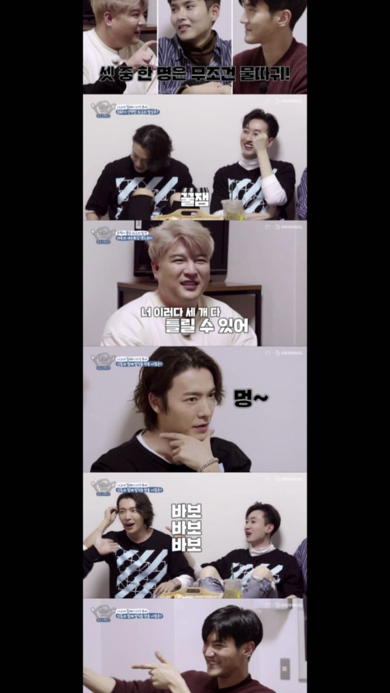 Epingle Par Sinthia Gunawan Sur Super Junior 슈퍼주니어