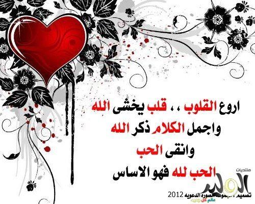 الله Mimi Love Mimi Arabic Calligraphy