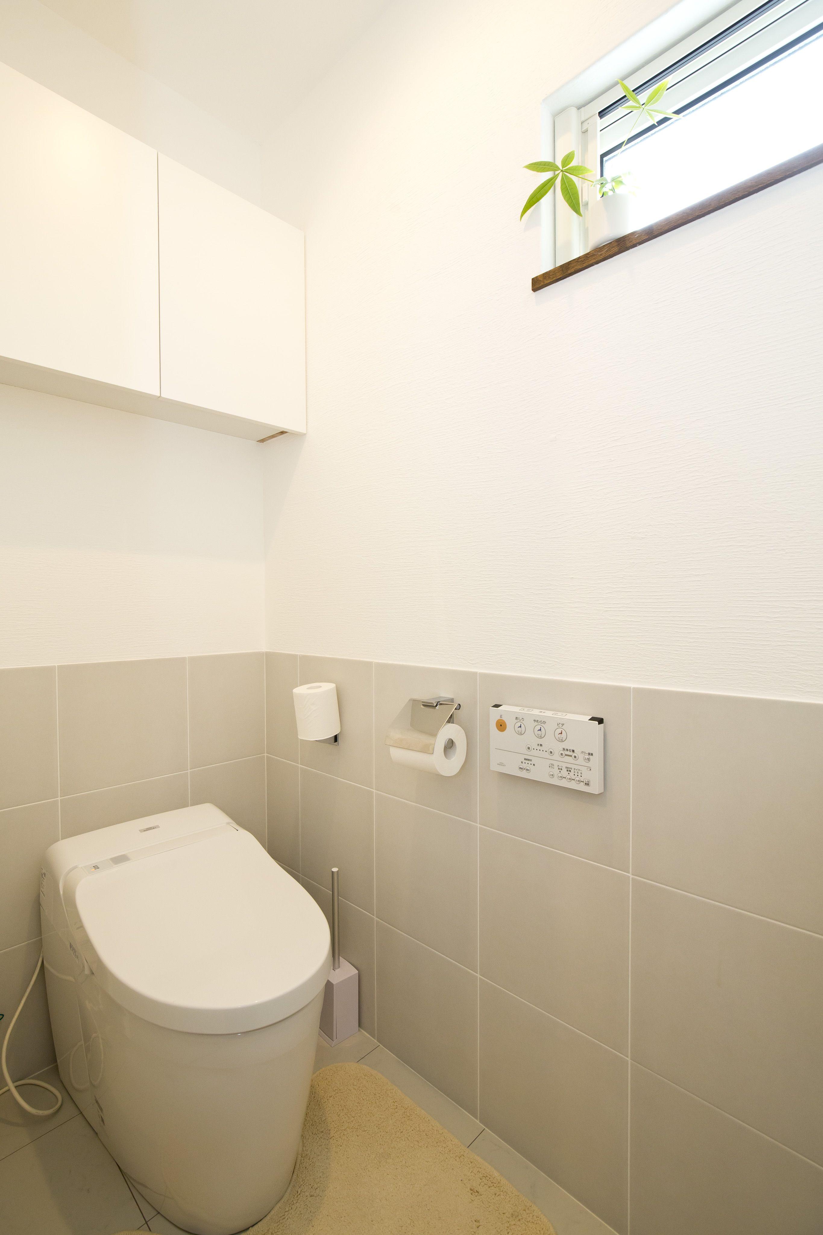 ケース103 トイレのデザイン トイレのアイデア トイレ 壁