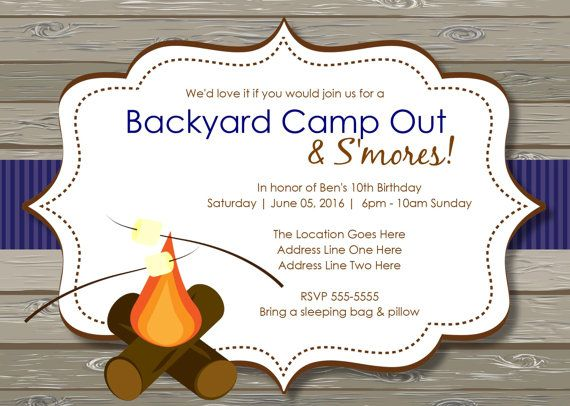 Rustic Smores Camp Out Printable Invitations