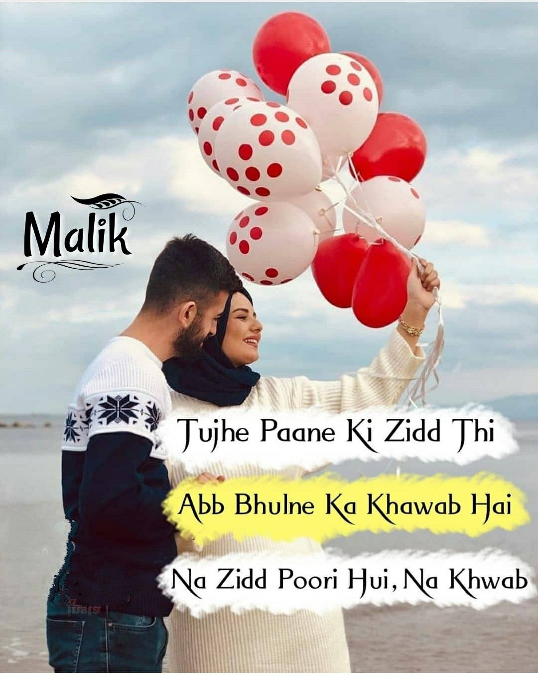 Malik Girly Quotes Emotional Quotes Attitude Quotes For Boys
