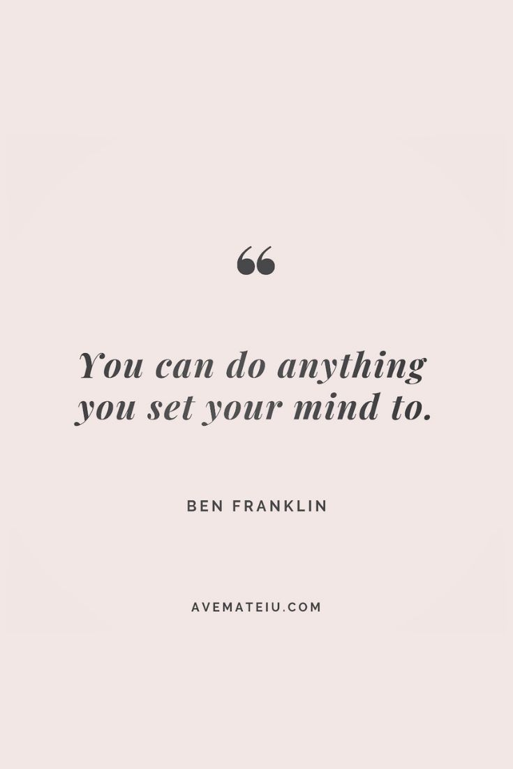 Motivational Quote Of The Day - January 27, 2019 - Ave Mateiu