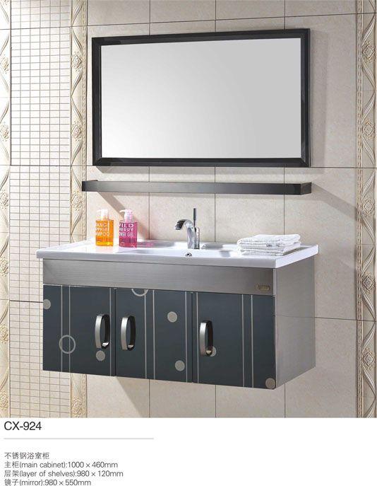 Best Bathroom Wall Cabinets Vanity Furniture Cheap Bathroom 640 x 480