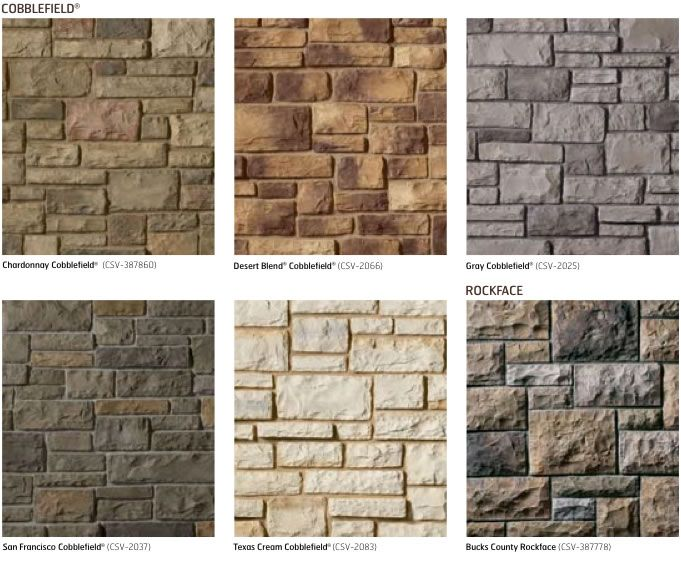 Cultured Stone Owens Corning