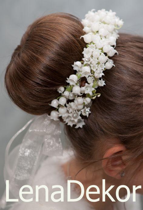 Wianuszek Na Koczka Ze Sztucznych Konwalii First Communion Hairstyles Communion Hairstyles Flower Girl Hairstyles