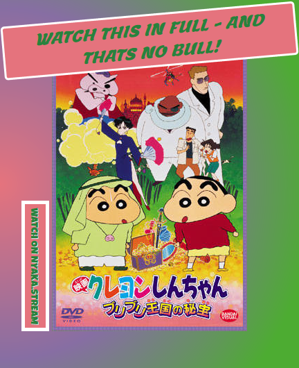 crayon shin chan 1994 watch anime online absolutely free streaming