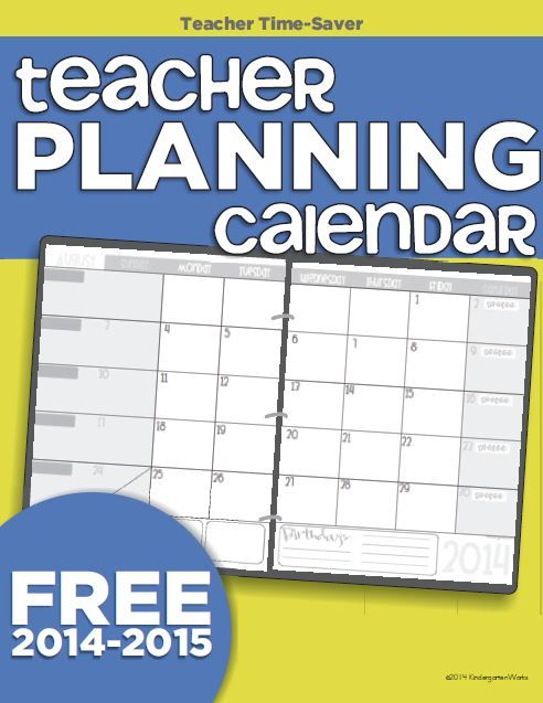 2014 2015 printable calendar for teacher planning kindergartenworks