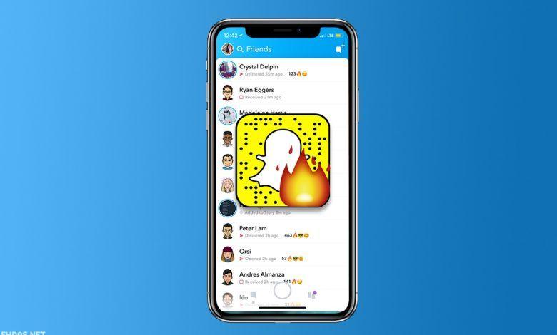 معنى ستريك السناب ايش يعني الستريك Streak في سناب شات ما معنى كلمة ستريك بالسناب Iphone Reminders Pop Up Screens Snapchat Profile