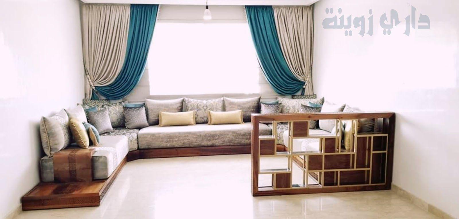 الصالون المغربي 2020 قمة الأناقة والتناسق في الألوان الصالون المغربي أو غرفة الجلوس المغربية هي رمز لكرم الضيافة المغربية الشهيرة In 2020 Home Decor Home Decor