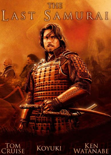 The Last Samurai The Last Samurai 2003 720p 1080p Bluray Free Download Brmovies Film