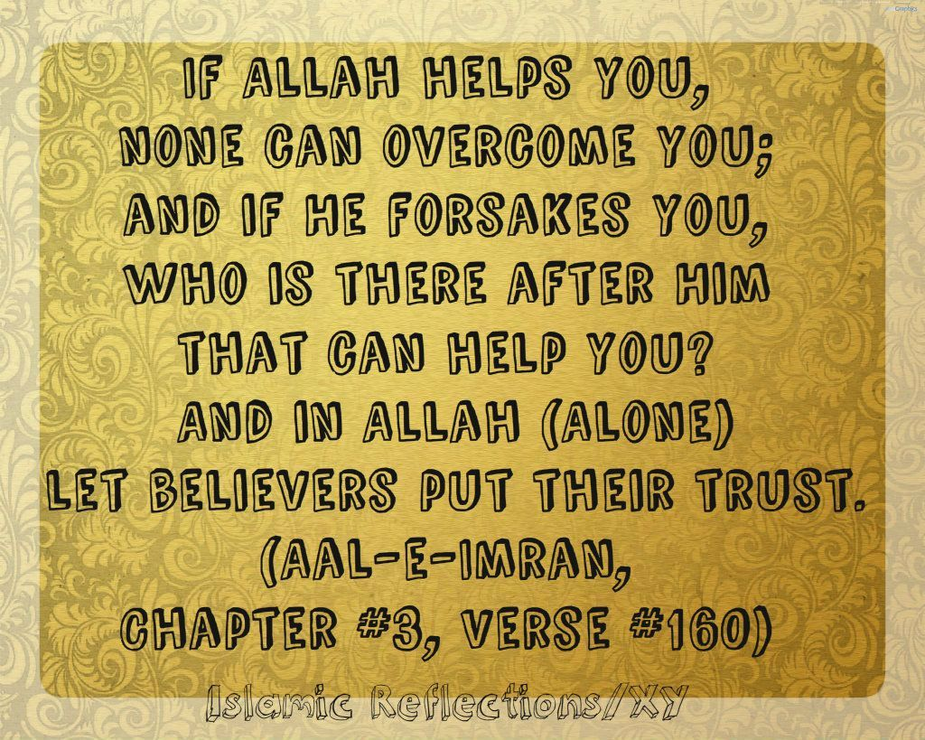 Quotes Quran Peaceful Quran Quotes Islam  Quran 2  Pinterest