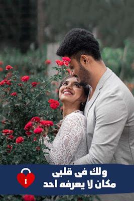 اشيك صور جديدة جميلة ولك فى قلبي مكان لا يعرفه احد Pre Wedding Photoshoot Outdoor Wedding Couple Poses Photography Wedding Couple Poses