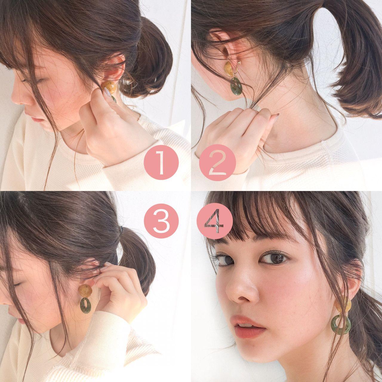 前髪をピンで留めるだけの簡単アレンジ 種類豊富なヘアピンテクニック