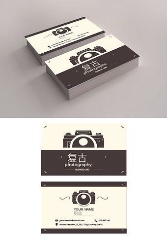 Over 1 Million Creative Templates by Pikbest | Retro ...
