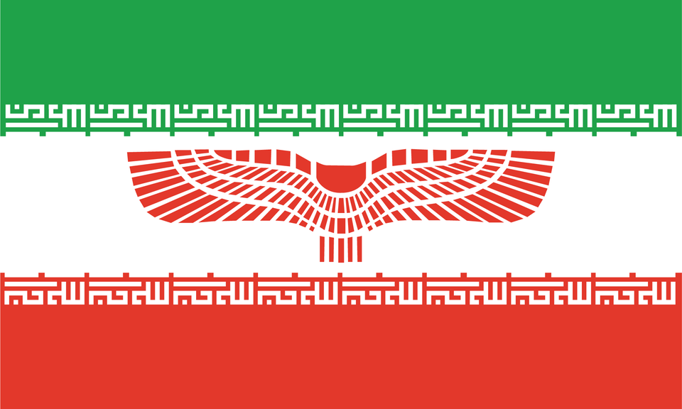 U Anvil 93 Suggested That I Post My Persian Inspired Design Of The Iranian Flag Vexillology In 2020 Flag Flag Art Historical Flags