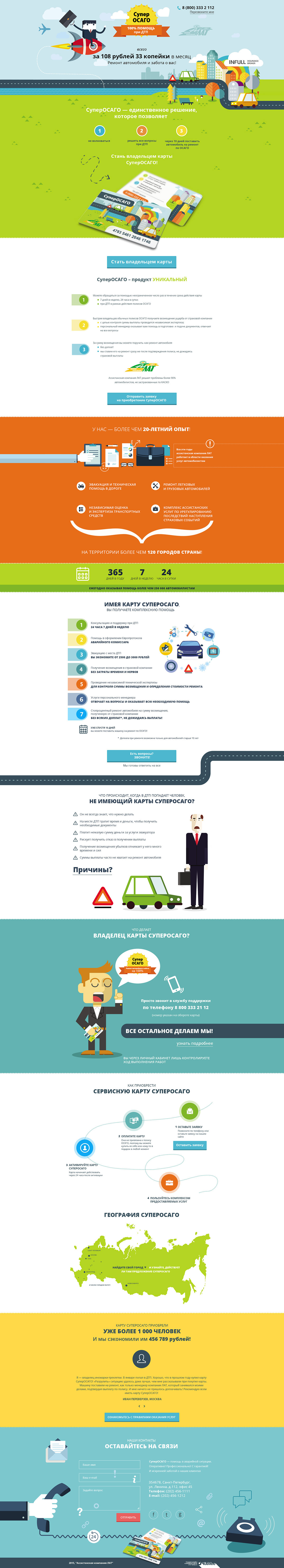 Compulsory Third Party Liability Insurance /landing page/