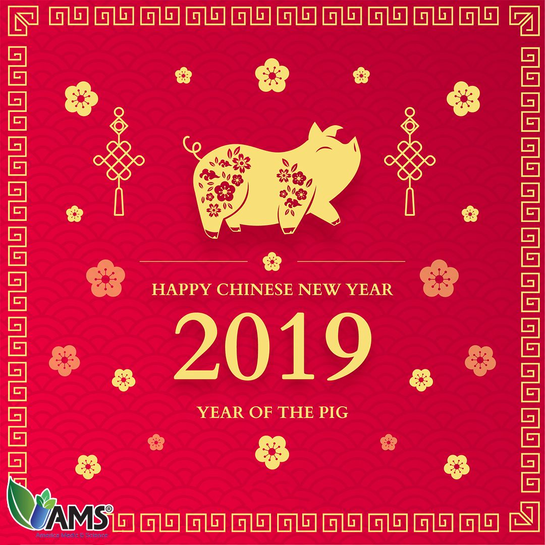 May This New Year Bring Prosperity Good Luck And Good Fortune Happy Chinese New Year Amer Chinese New Year Background New Years Background Chinese New Year