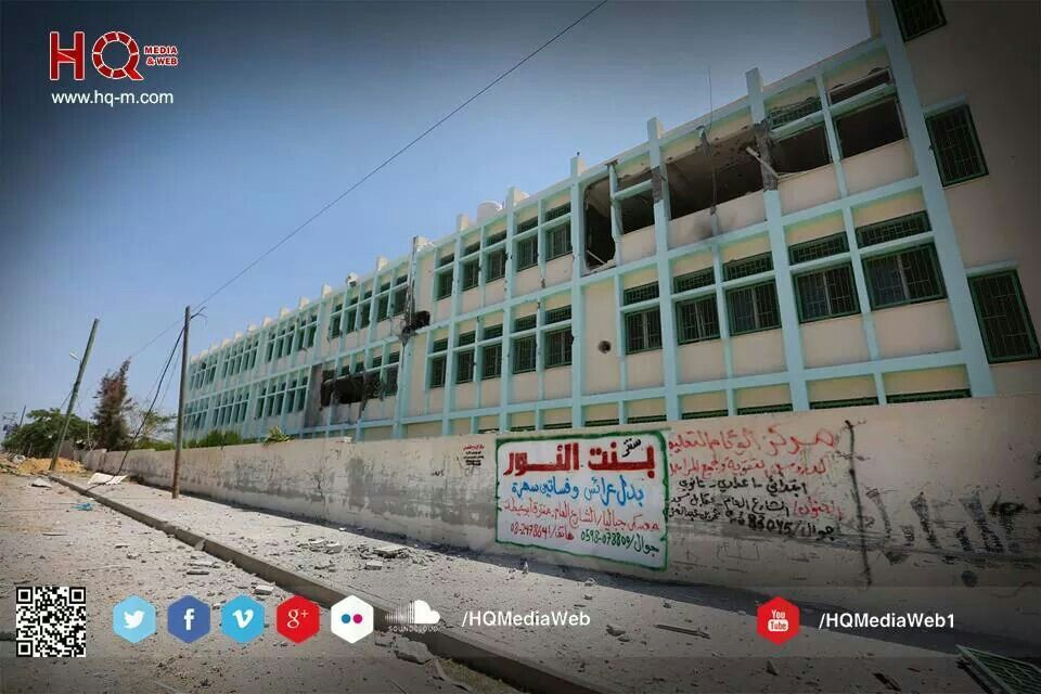 Side of the devastation inflicted by the Israeli occupation forces to a damaged schools in the Gaza Strip . #ICC4Israel #Gaza #GazaUnderAttack #AJAGAZA  #غزة_تقاوم #غزة_تحت_القصف