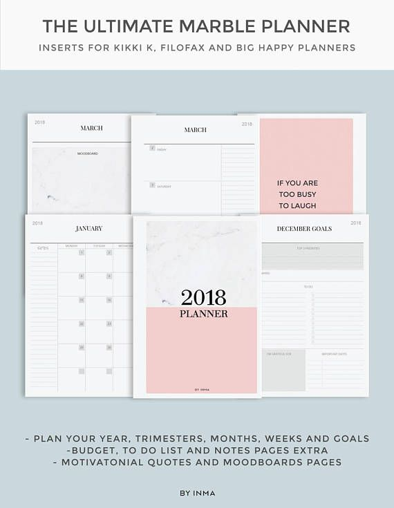 marble planner 2018 2018 planner printable monthly planner weekly