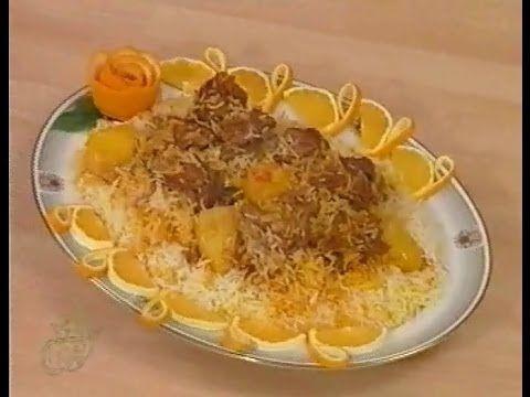 مطبخ العروس الأرز الكابلي