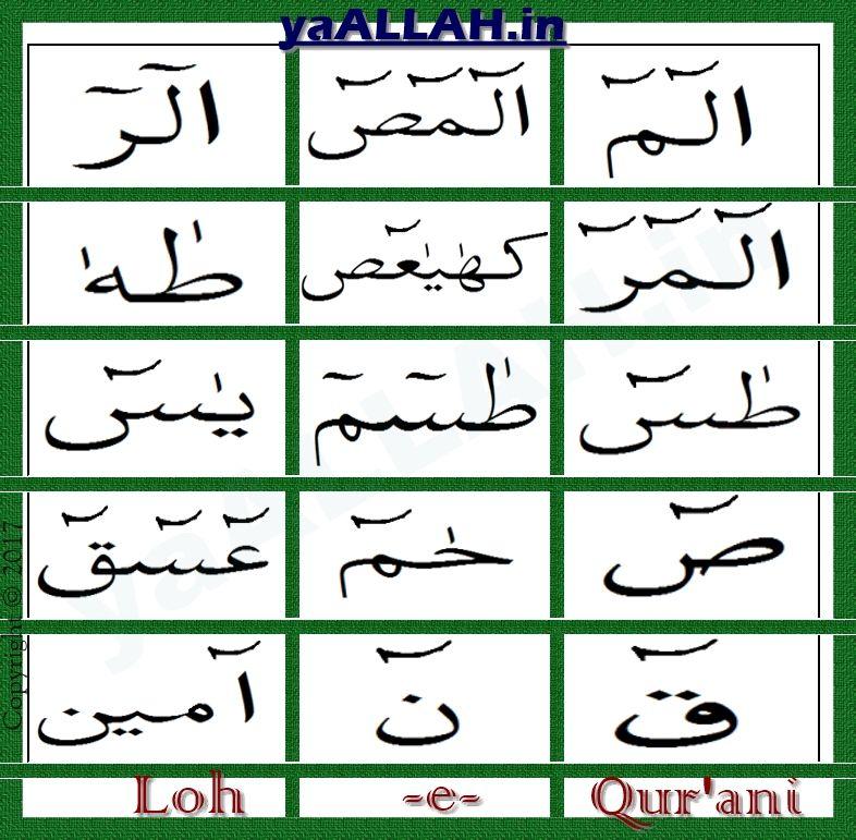 mahfooz name hd