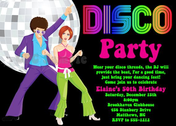 Disco Party Invitation 70s 80s 90s Disco Dance Party Invitations – 80s Theme Party Invitations
