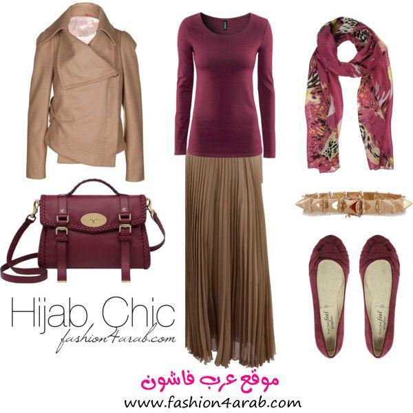 Beige maroon hijab outfit | Hijabi Fashion | Pinterest | Hijab outfit Hijab chic and Beige