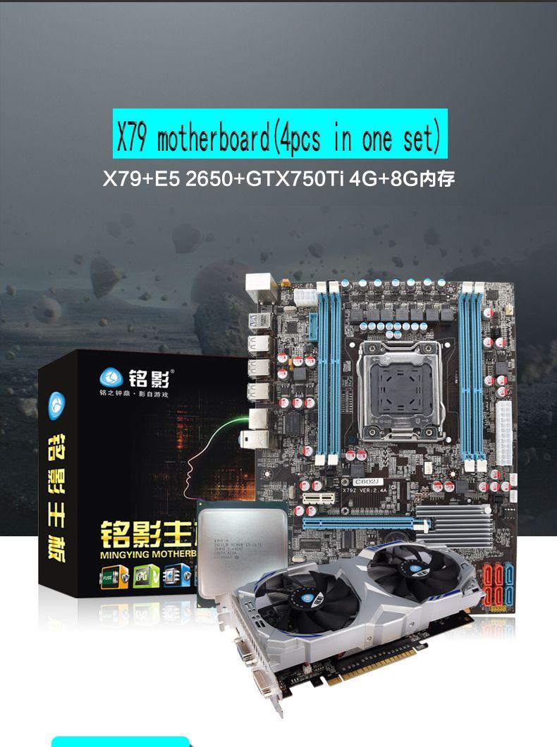 100% New  desktop motherboard x79 LGA 2011+CPU E5 2650 +GTX750ti 4g ddr5+ 8G ECC RAM (  Set )  boards mainboard
