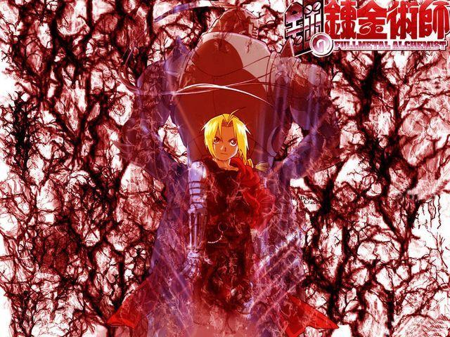 File:Fma wallpaper.jpg