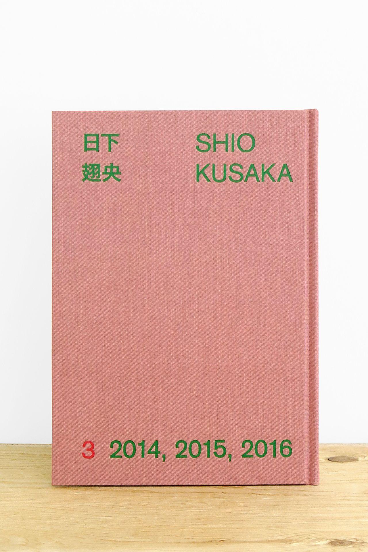 "karmakarmanyc: "" Shio Kusaka KARMA, New York 2016 96 pages, Hardcover 10 ¼ x 7 ½ inches $40 Purchase Photos """