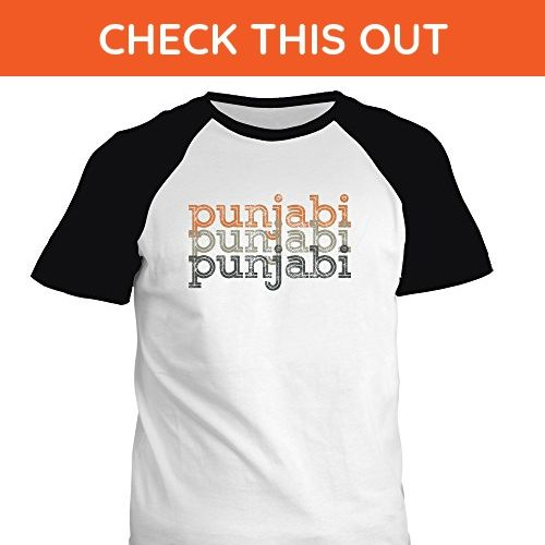 2e9651d5 Idakoos - Punjabi repeat retro - Languages - Raglan T-Shirt - Retro shirts  (*Amazon Partner-Link)
