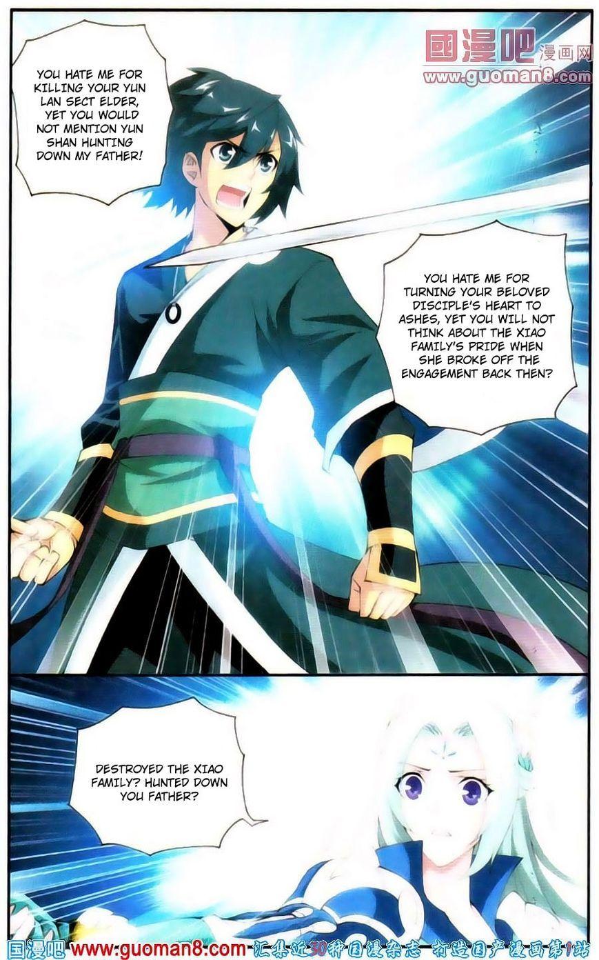 MangaHere Mobile Character, Anime, Battle