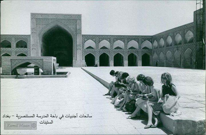 سائحات اجنبيات في باحة المدرسه المستنصريه في الستينات Baghdad Baghdad Iraq Iraq