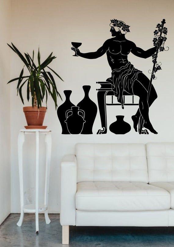 Greek God Dionysus Wall Decal Greek Mythology Ancient World Etsy Vinyl Wall Art Wall Decals Sticker Art