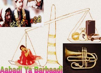Shaadi Aur Rukhsati India & Pak Marriage In Islam And Bad ...