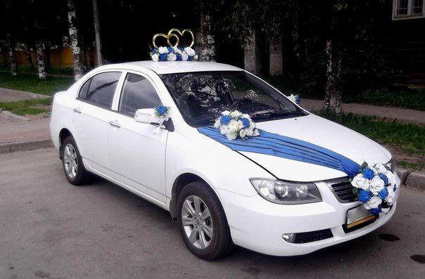 Originales ideas para decorar el coche de boda para m s for Ideas originales para decorar