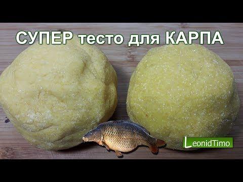 Рыбалка гороховая мастырка как сделать 79