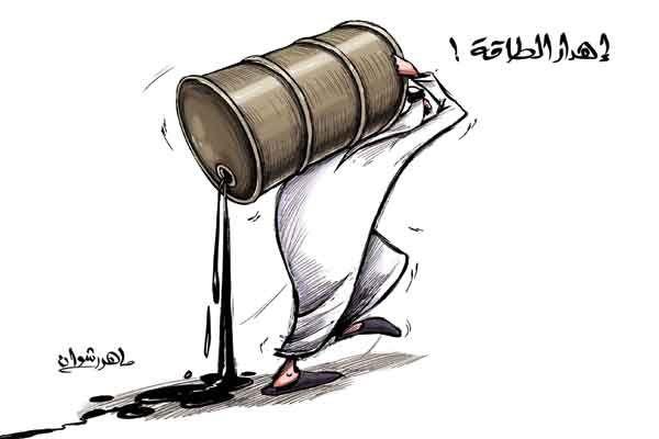 كاريكاتير موقع الجريدة (الكويت)  يوم الخميس 30 أكتوبر 2014  ComicArabia.com (Beta)