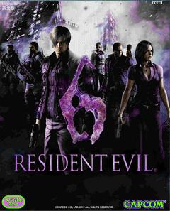 resident evil 6 keygen password