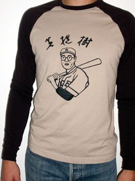 The Big Lebowski Kaoru Betto Japanese Baseball T Shirt