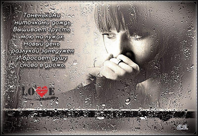 Открытки о грусти в душе