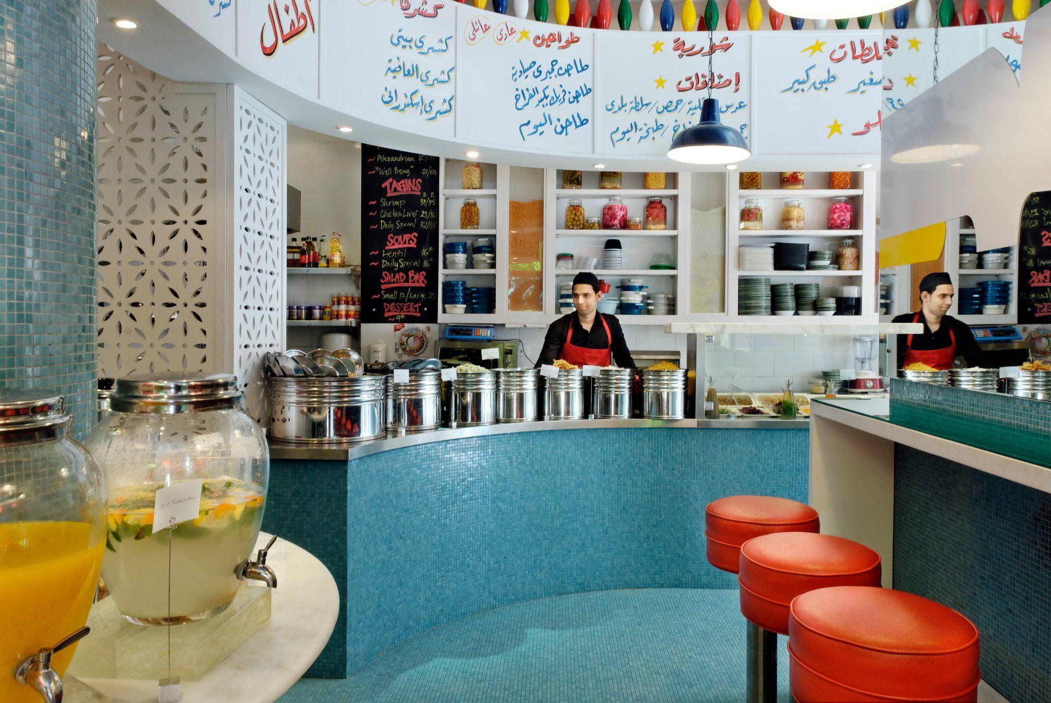 Cairo kitchen restaurant | Interior Design | Pinterest | Cairo ...