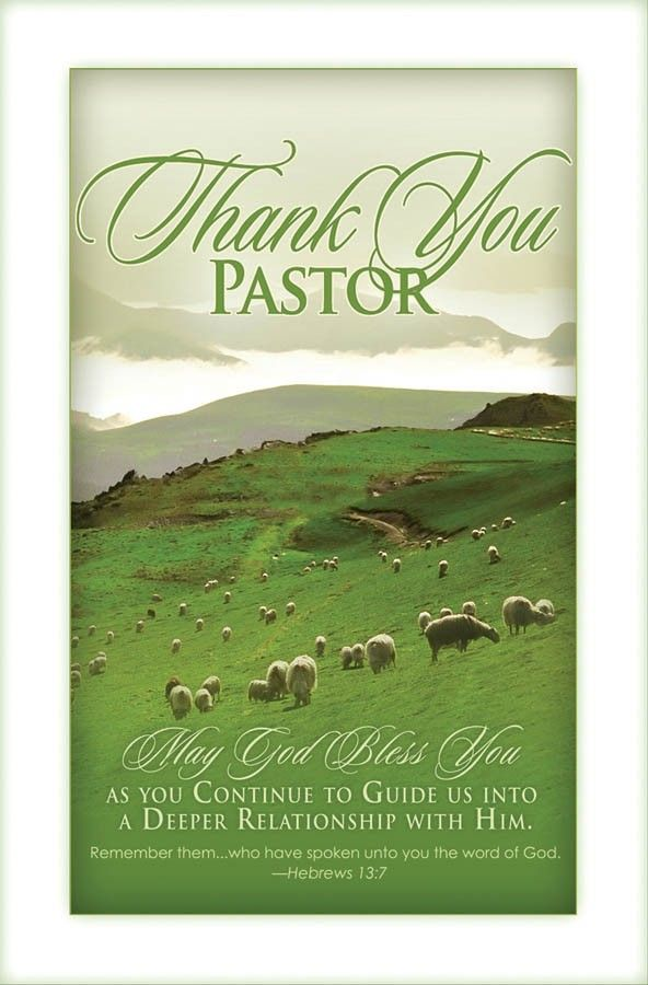 pastor anniversary clipart thank you pastor regular church tools rh pinterest co uk pastor appreciation day clipart pastor appreciation black and white clipart