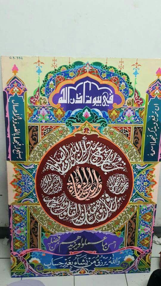 Pin oleh loubna soilihi di إن Seni kaligrafi, Seni