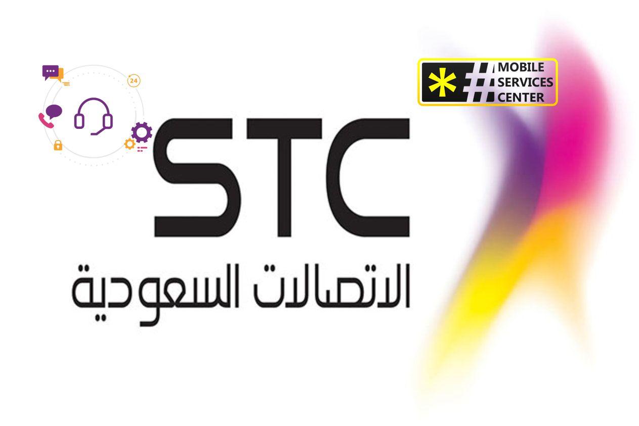 سلفني سوا Company Logo Tech Company Logos Tech Companies