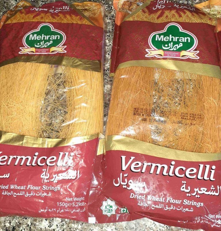 حلى الشعيرية الباكستانية حلا كثير زاكي وبارد زاكي Recipe Dried Wheat Arabic Food Food