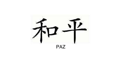 El Significado De Las Letras Chinas Con Imagenes Significado