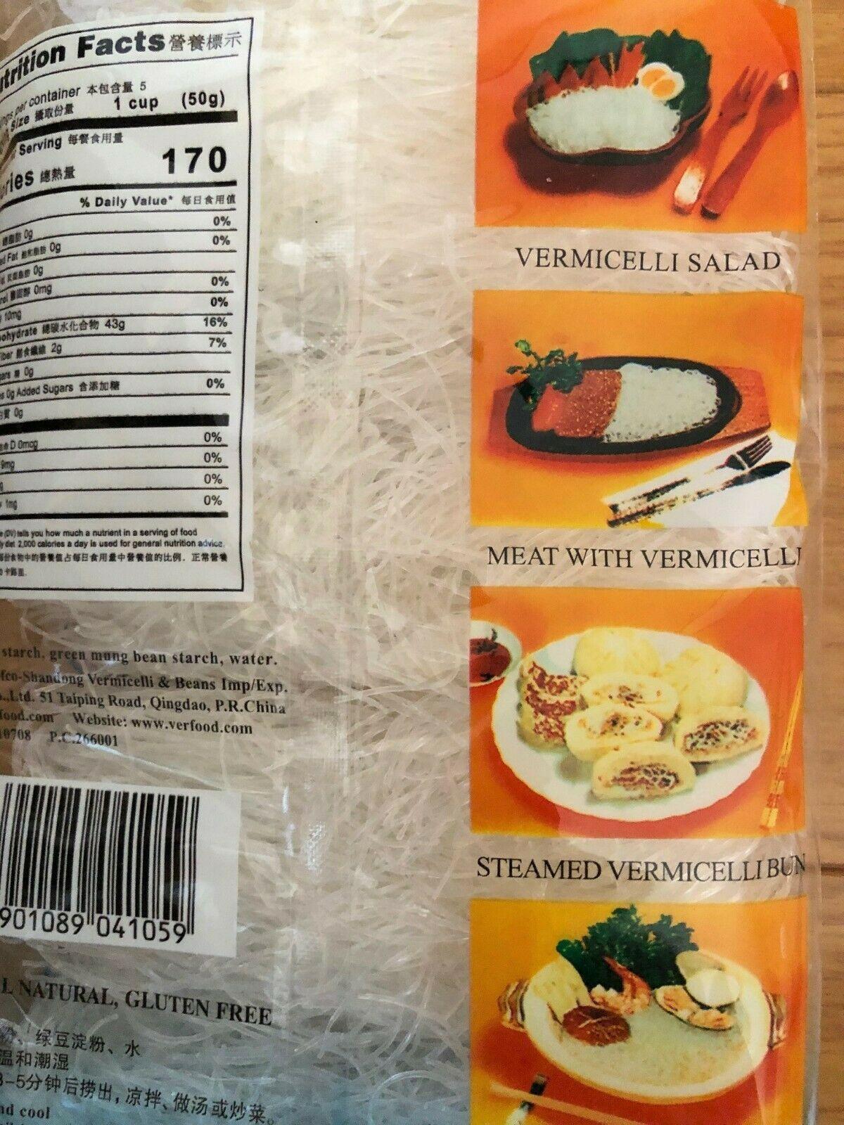 Pagoda Lungkow Vermicelli 250 Gr Vermicelli Soup Dish Rice Vermicelli