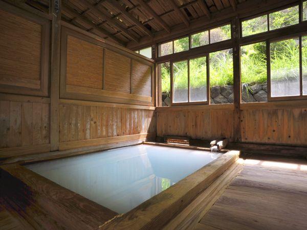 Japanisches Bad pin chang auf 溫泉